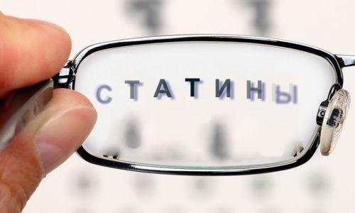 Статины зрение диабет